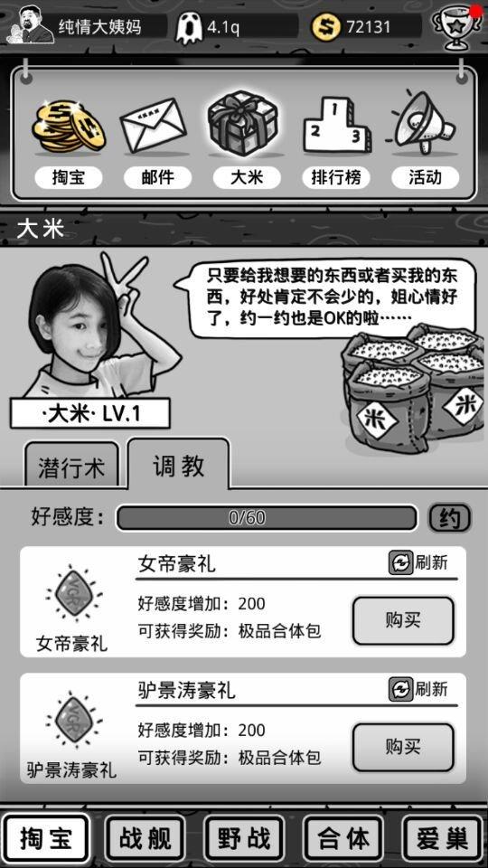 《愚公移山3》评测 (1).jpg