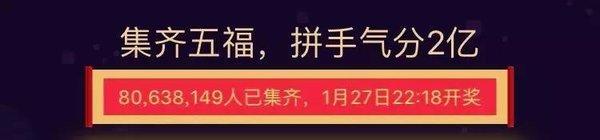 2017着迷WIKI新春狂欢01.jpg