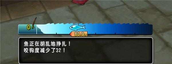 大型钓鱼图文攻略59.jpg
