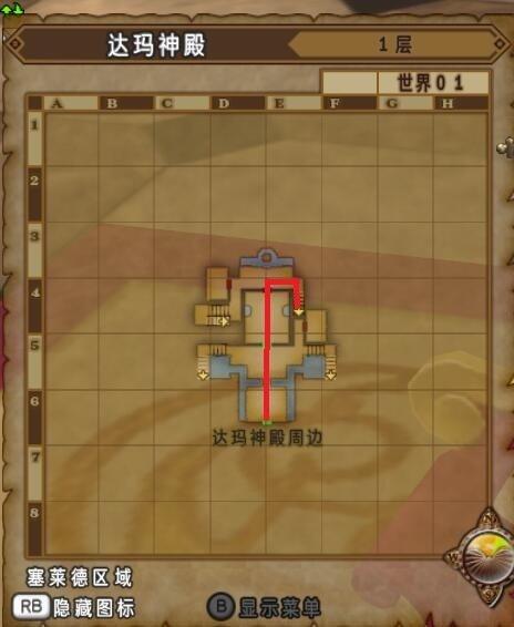 古兰泽朵拉王城攻略-前往创生邪洞2.jpg