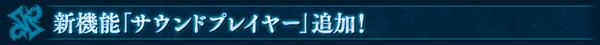 Midashi 08 p8yz7.png
