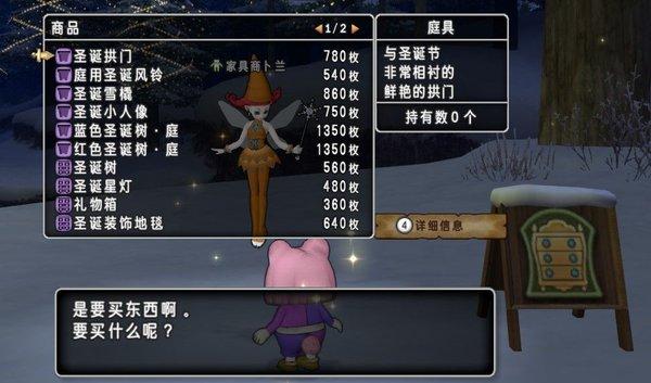 圣诞活动09.jpg