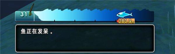 大型钓鱼图文攻略41.jpg