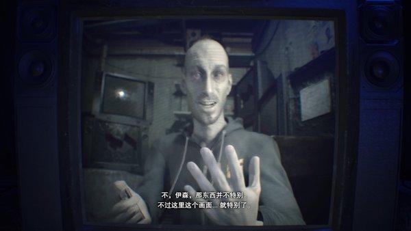 疯儿子的游戏 (68).jpg