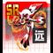 焚烧机器人 Fladoll-4649.png