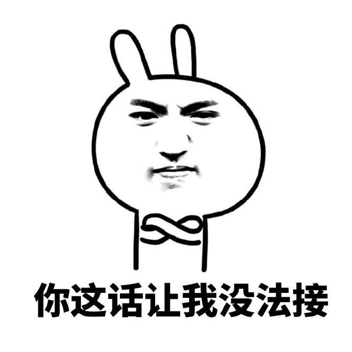 吴亦凡日常聊天表情包5.jpg