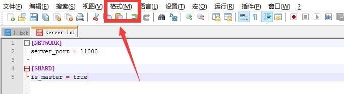 TGP版服务器搭建教程17.jpg