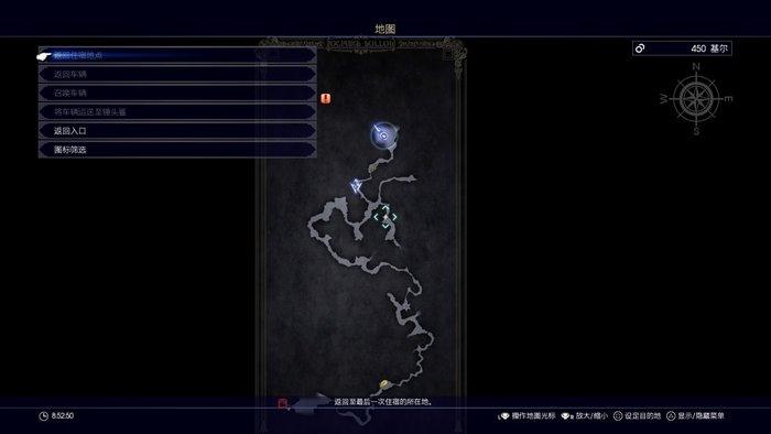 最终幻想15图文第五章 乌云9.jpg