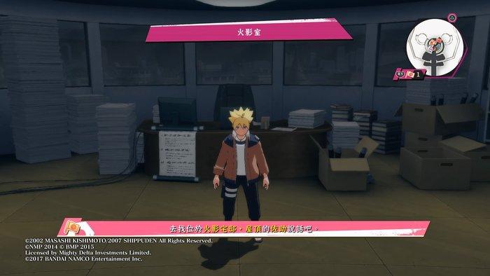 欲成为忍者5.jpg