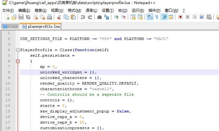 TGP饥荒单机版全人物解锁教程 代码修改法3.jpg