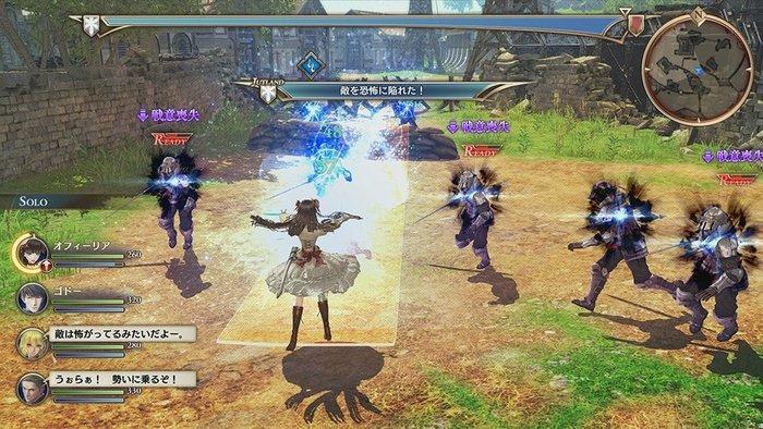 苍蓝革命之女武神截图1.jpg