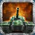 坦克世界战争 安卓最新官方正版