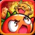 燃烧的蔬菜新年版安卓版(apk)