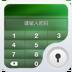 数字密码解锁-360锁屏主题 安卓最新官方正版