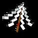 影打·御币icon.png