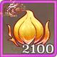 灵火种x2100.png