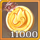 金币x11000.png