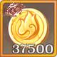 金币x37500.png