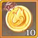 金币x10.png
