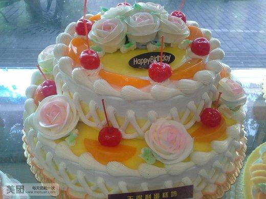12寸欧式水果双层蛋糕3选1