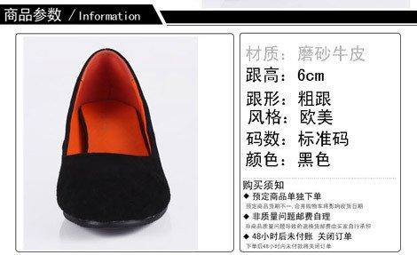 红蜘蛛9065【5.8折】_女士皮鞋团购