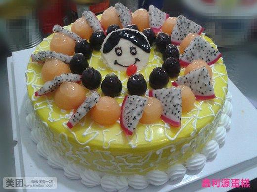 10寸欧式水果蛋糕1个,可升级