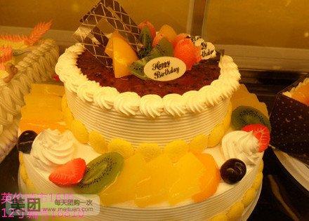 16寸加12寸双层欧式水果蛋糕1个