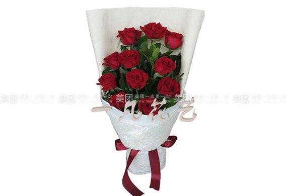 11支香槟玫瑰欧式包装花束