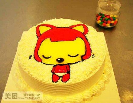 可爱卡通蛋糕1个,约8英寸