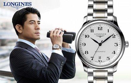 手表怎么戴才正确图解
