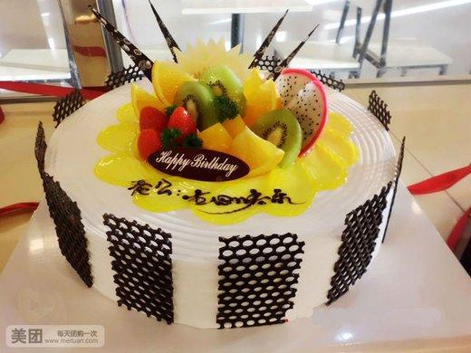 10寸欧式水果蛋糕1个,赠送生日帽