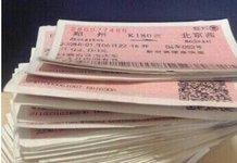 情侣异地恋爱8年存186张火车票