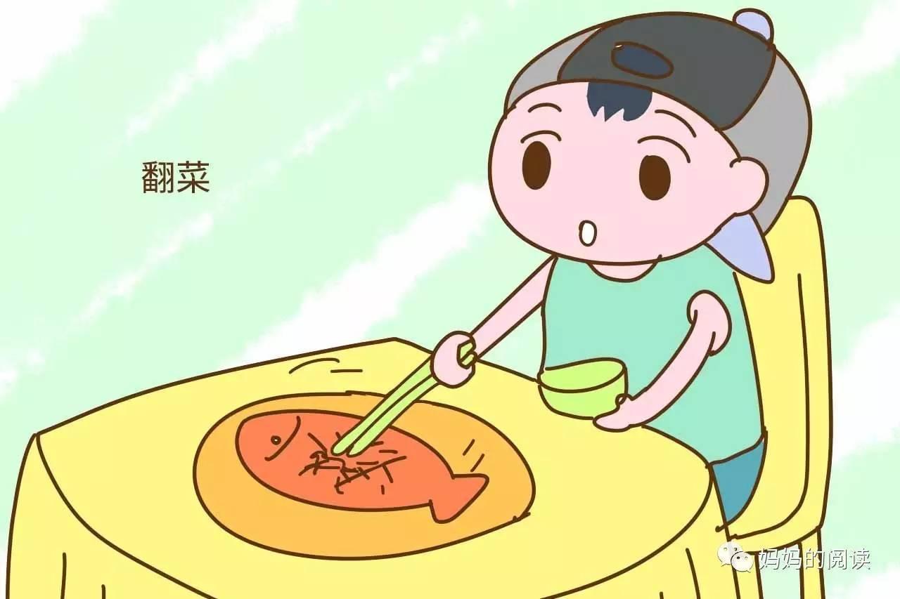 坏习惯之二:敲碗 在很多地区的传统文化中,用筷子敲碗的行为,是乞讨