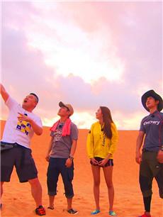 赤脚的朋友们 2013(2013-11-17期)