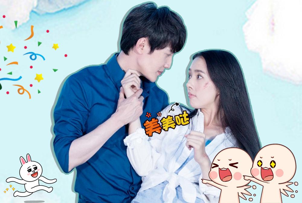 《大湿兄剧能说第二季》27期:冯绍峰与郭碧婷上演人鱼恋