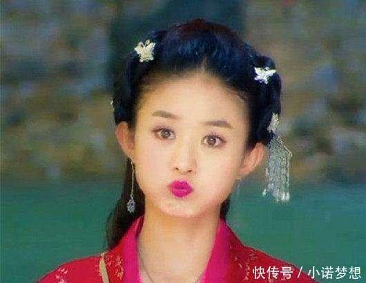 同样的嘟嘴姿势, 赵丽颖,杨紫都好可爱, 但最后一位看