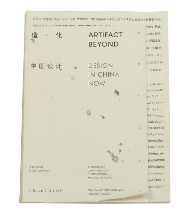"""是它们:2016年度""""中国最美的书""""选出来了! - 昆仑玉 - 昆仑玉博客---智者乐山 仁者乐水"""