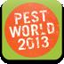 害虫世界2013