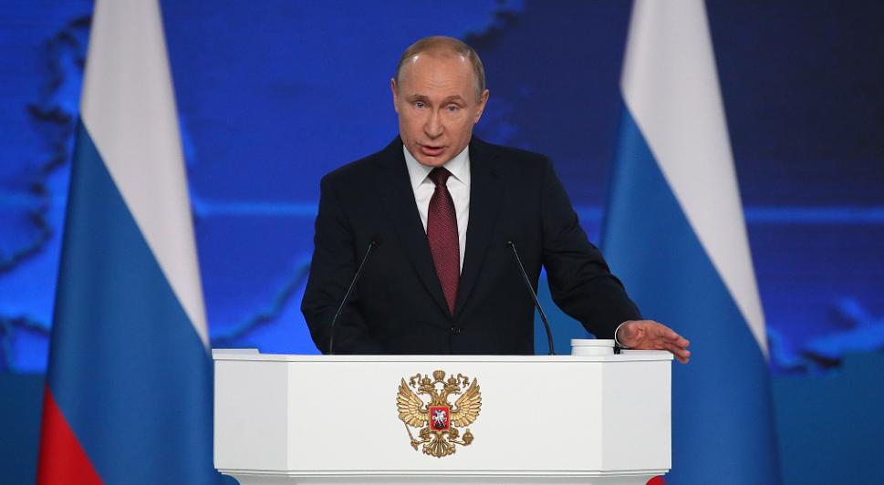 俄罗斯总统普京发表国情咨文 强调中国很重要