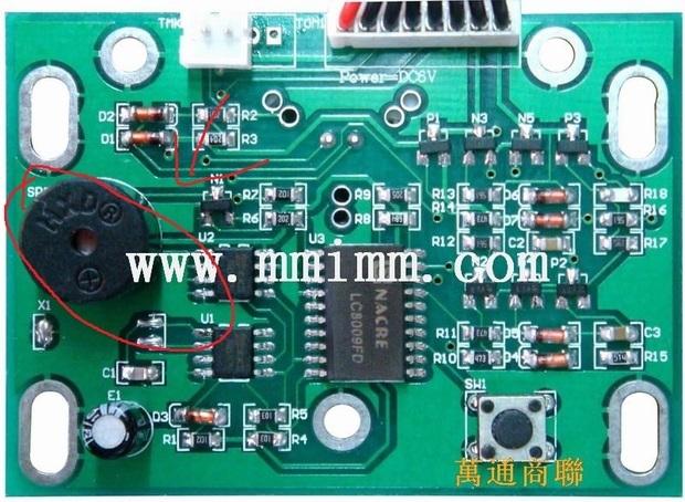 这个是什么?在电路板中起到什么作用?