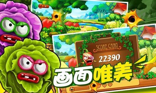 游戏 飞行射击 >保卫果园  《保卫果园》是一款紧张刺激的射击游戏.