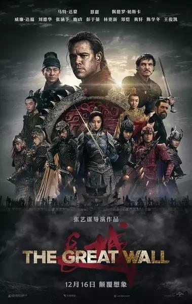 张艺谋对《长城》取景地赞不绝口 东方影都究竟有何吸引力?