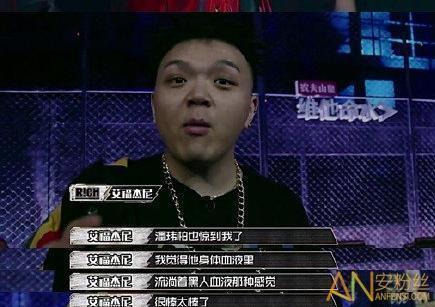 《中国有嘻哈》潘玮柏公演,三辆法拉利戴在手上