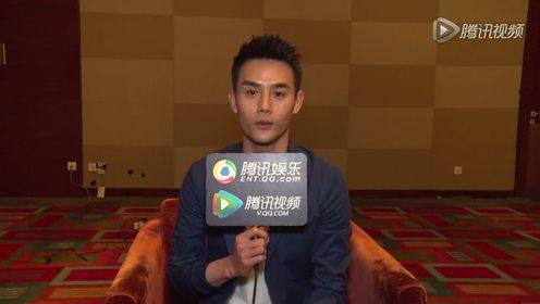 欢乐颂王凯独家专访:王子文老亲我