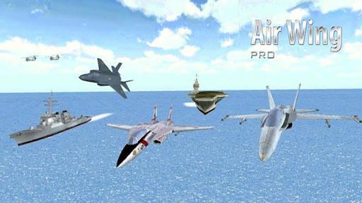 航空联队截图1