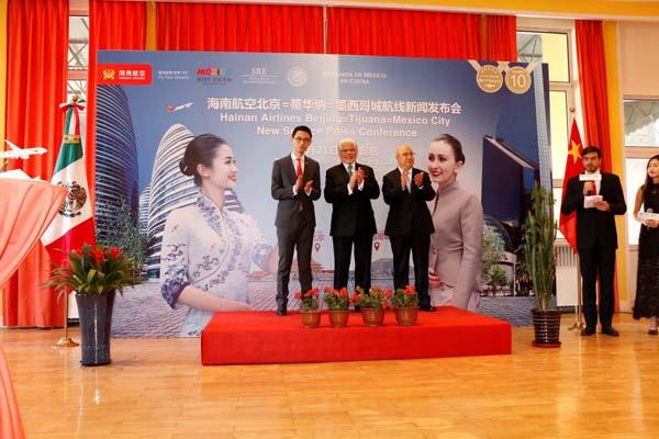 探索圣地亚哥的新便捷之路--海南航空开通北京