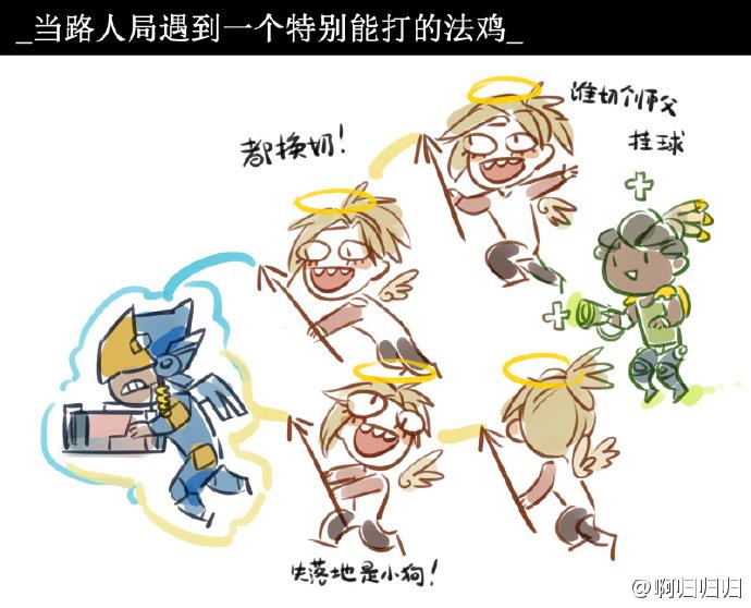 守望先锋搞笑漫画 (8).jpg