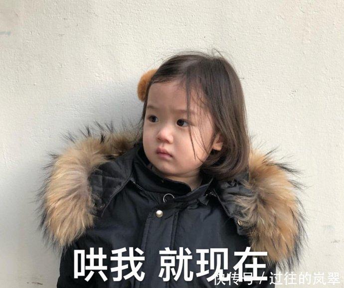 搞笑表情:超可爱小朋友表情,撒娇1卖萌v表情百毛到一一的表情包从图片