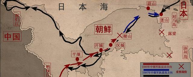 日本投降前曾打算迁都中国,万一迁都结果会怎样? - 挥斥方遒 - 挥斥方遒的博客