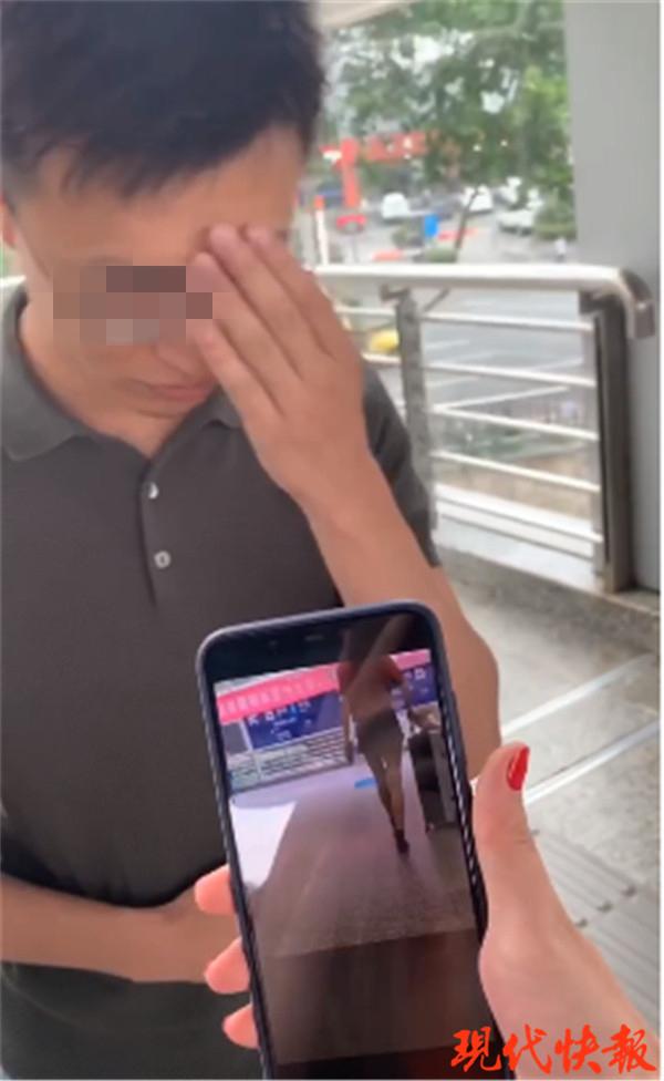"""女孩@Mog 不是蘑菇 地铁站勇抓""""偷拍男"""" 涨姿势 热图3"""